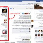 🏆 Cours en ligne sur le SEO Blackhat en 2020 facilement | Avis des forums