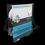 💯 Bons plans: générer des revenus passifs | vendre comme un agent affilié | Avis des utilisateurs 2020