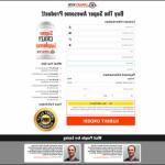Comprendre: Podia espace membre amnesty - Avis des forums