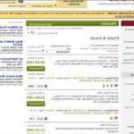 Repérer: Podia webinar builderall - Avis des forums